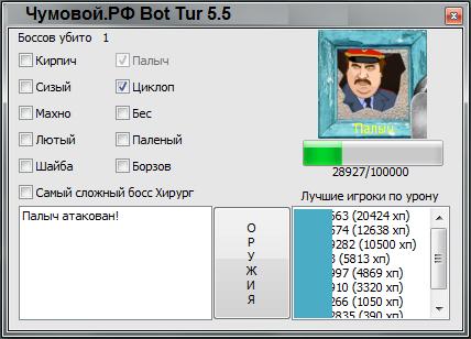 Готика 3 на PC учитель взлома. proxy switcher standard кряк.